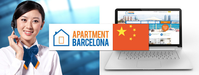 Apartment Barcelona lance son site web en chinois
